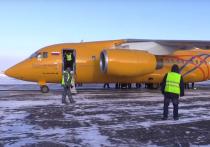 В компании порекомендовали избегать дилетантских оценок технических подробностей до оглашения выводов комиссии по расследованию катастрофы самолета Ан-148