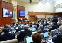 Что такое «специфические субсидии» на пространстве ЕАЭС