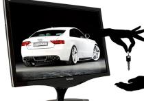 Названы главные опасности продажи машины через интернет