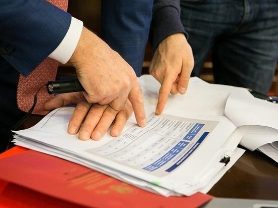 Эксперты Кудрина усомнились в сборе подписей кандидатов в президенты