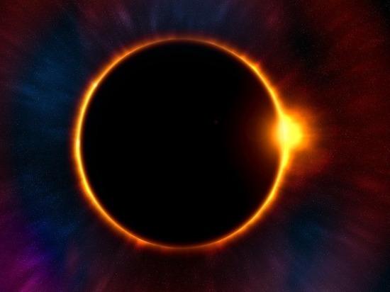 СМИ: астрологи предрекают «судьбоносное» солнечное затмение 15 февраля