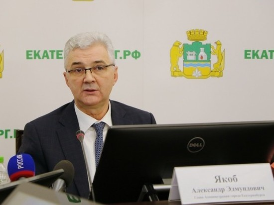 Сити-менеджеру Екатеринбурга грозит дисквалификация