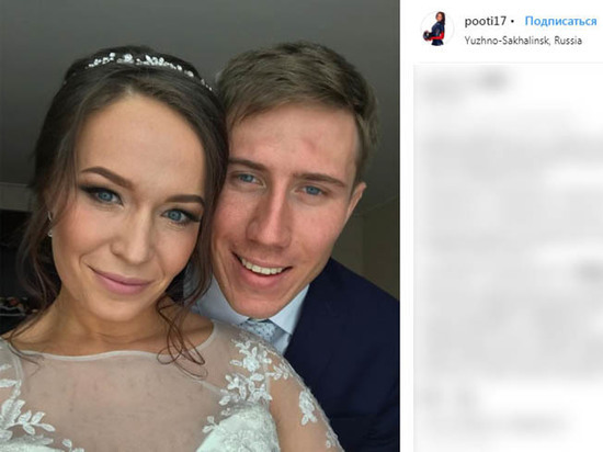 В Южно-Сахалинске состоялась свадьба двух российских спортсменов