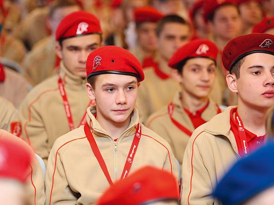 На первом всероссийском форуме движения им подарят и образовательную платформу