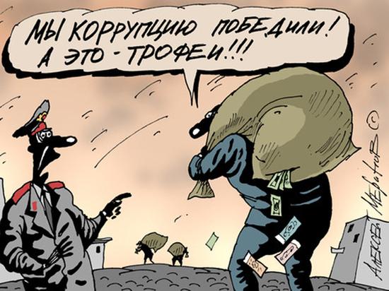 Руководство Кыргызстана пока не смогло победить коррупцию