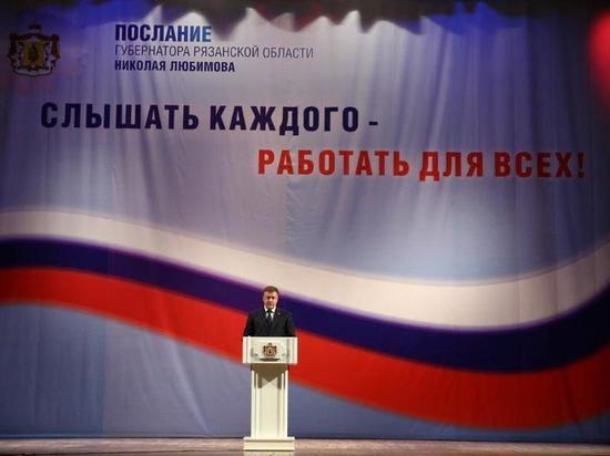После года работы Николай Любимов отчитался и поделился планами
