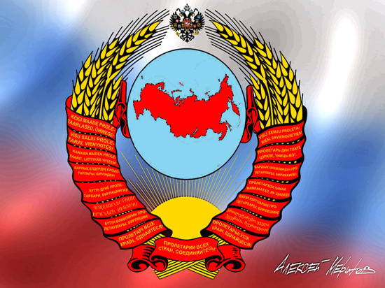 Русский миф о собственном величии: возможно ли единое славянское государство