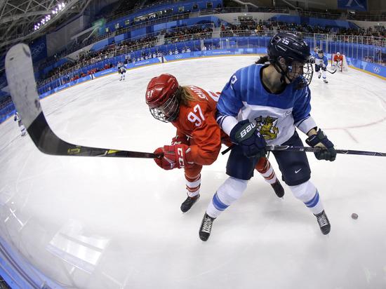 Женская сборная России по хоккею разгромно проиграла Финляндии на Олимпиаде