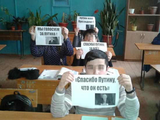 В Дагестане объяснили детскую акцию за Путина: школьники сами захотели