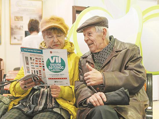 Серебряный возраст москвичей станет золотым