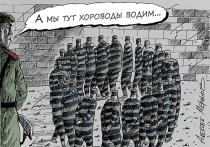 Вперед, к победе бандитизма: российские сериалы работают на оправдание криминала