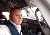 Отец пилота Ан-148: «Версия о приемниках — полный бред»