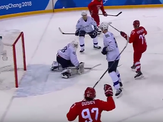 Хоккейная сборная России разгромила Словению на Олимпиаде