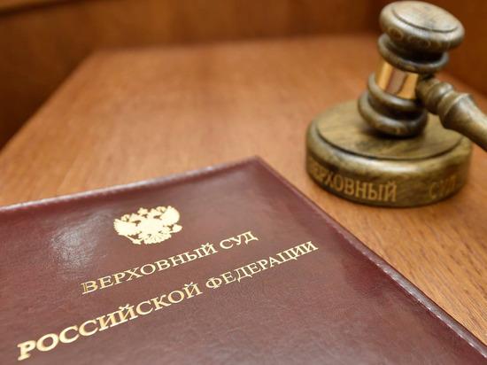 Регистрацию Путина признали законной