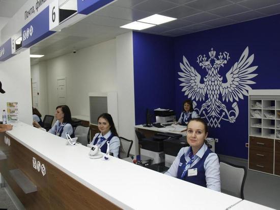 Почта России направит около 2 млрд рублей на повышение зарплат почтальонам и операторам в 2018 году