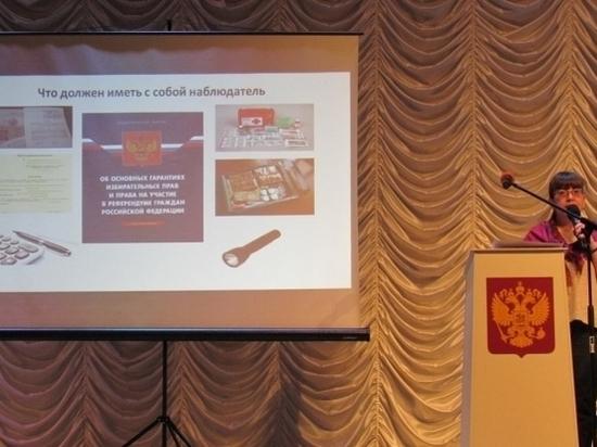 500 будущих общественных наблюдателей собрались на форуме в Волжском