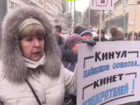 Обвинивших Грудинина в обмане пайщиков задержали на протесте в Москве