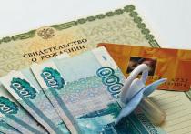 Детский капитал: в Крыму рассказали о новых выплатах родителям