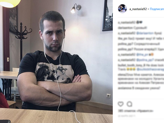 Вице-президент Федерации кёрлинга России Андрей Созин: «Спортсмен не употреблял мельдоний»