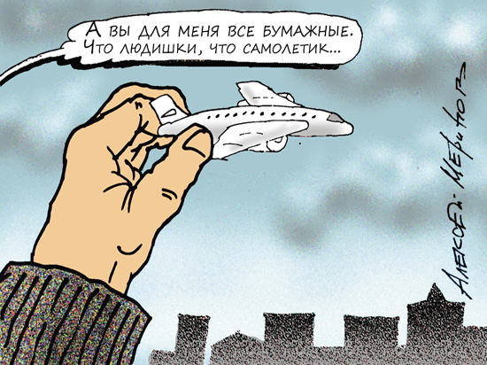 Главу Якутии после скандала в самолете