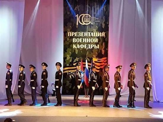 В Тамбове состоялась презентация военной кафедры
