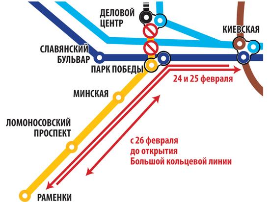 Станция «Деловой центр» Калининско-Солнцевской ветки 24–25 февраля будет закрыта