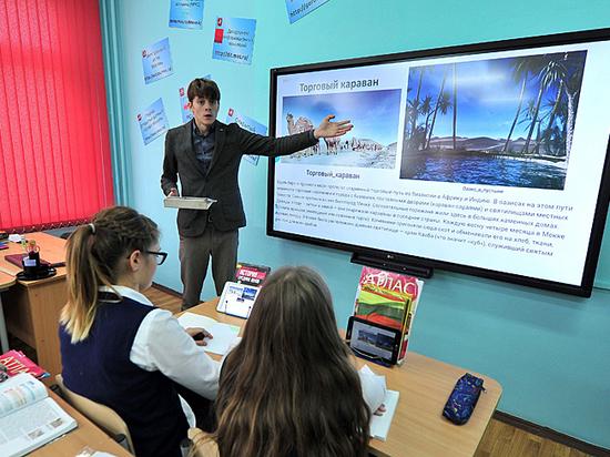 В Госдуме предложили принимать мужчин в педагогические вузы без конкурса