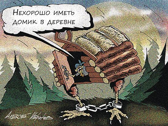 Тема касается сотен тысяч россиян