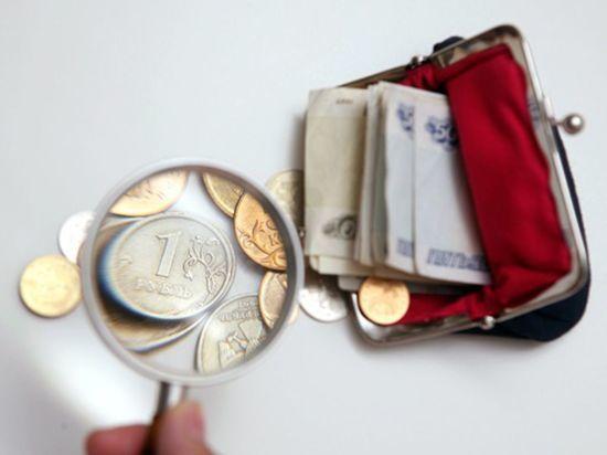 Четверть вакансий в Оренбургской области предлагают зарплату ниже 10 тысяч рублей