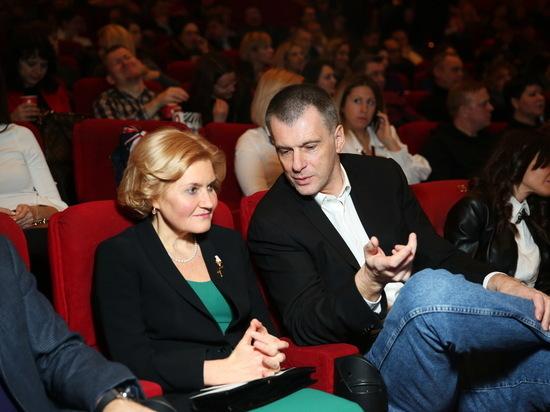 Олигарх Прохоров сходил в кино в компании вице-премьера Ольги Голодец