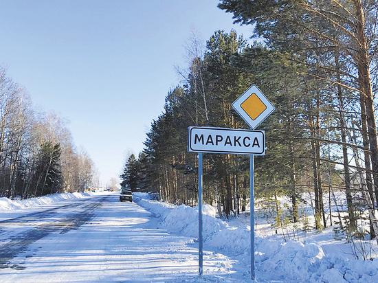 Соседи раскрыли тайну полтергейста в сибирском поселке Маракса