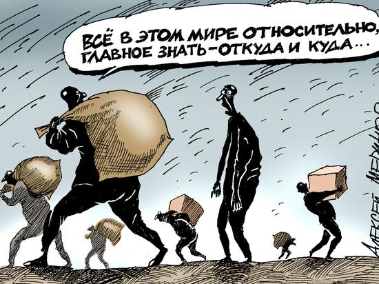 Чего не досчиталась Счетная палата в Оренбургской области