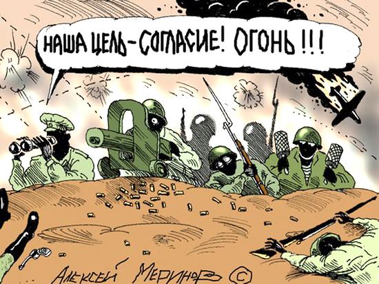 Молдова за одиннадцать миллионов евро хочет стать великой военной державой
