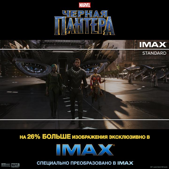Мегаполис екатеринбург кино про секс