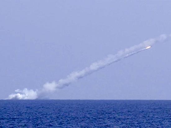 США выдвинули России условия для отказа от ядерных крылатых ракет