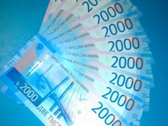 Хабаровчанам предлагают выиграть новые денежные купюры