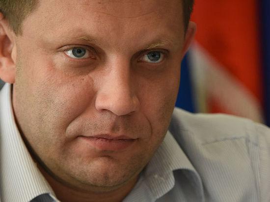 В ДНР объявили о создании трибунала для