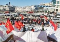 В Казани прошел митинг «Коммунистов России»