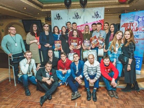 В Сургуте прошел региональный турнир по спортивной мафии «Перезагрузка»
