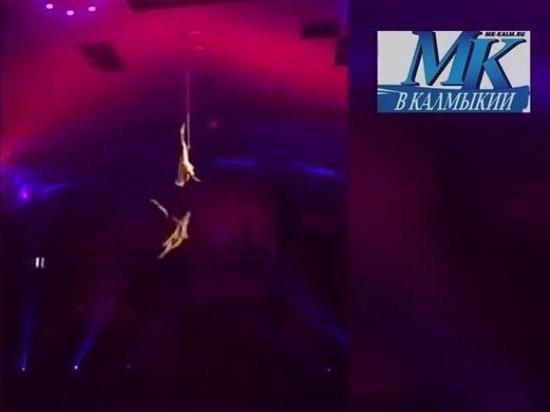 В Элисте во время спектакля Цирка Запашного сорвался акробат