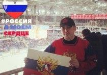 Переполненные эмоциями: калужские хоккеисты и болельщики поздравляют Россию с победой на Олимпиаде