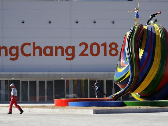 МОК не вернул России флаг на церемонию закрытия Олимпиады 2018