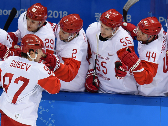 Россия победила Германию в финале Олимпиады по хоккею: онлайн-трансляция