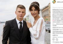 Уголовное дело против Алисы Аршавиной прекратили