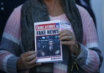 Поддельная политика: как фейковые новости захватывают мир