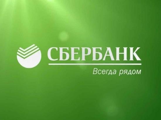 В Ивановском  отделении Среднерусского банка ПАО Сбербанк рассказали об ипотеке с господдержкой
