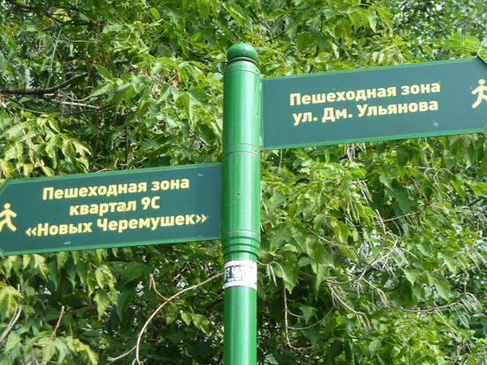 Правила московского блуда: уличная навигация в городе вызывает вопросы