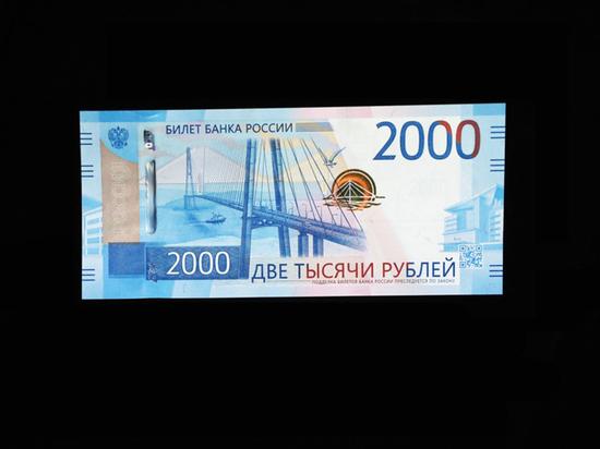 Ревнивец из Подмосковья заплатил киллеру 2000 рублей за убийство соперника