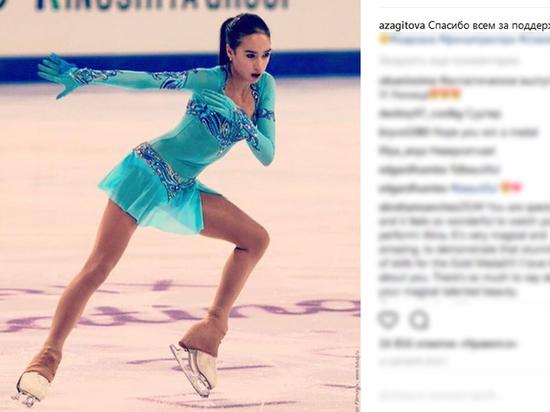 Олимпийская чемпионка Загитова жестко ответила раскритиковавшей ее американской фигуристке