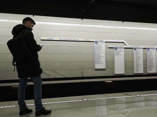 Открытие участка Большого кольца в столичном метро: чем озабочены пассажиры